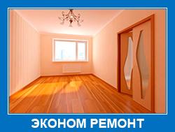 Ремонт Отделка квартира цена дизайн дома в Перми - VK