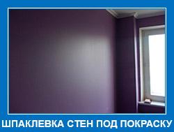 Гостиная Дизайн и ремонт квартиры в ЖК Новая